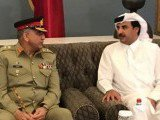 AMEER, E, QATAR, ACKNOWLEDGES, PAKISTAN'S, ROLE, IN, STRENGTHENING, ITS, ARMED, FORCES