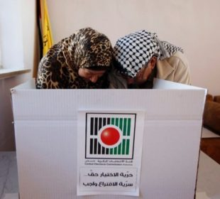Palestinians arrive to vote in municipal elections in the village of Yatta, south of the West Bank city of Hebron, on May 13, 2017 Palestinians arrive to vote in municipal elections in the village of Yatta, south of the West Bank city of Hebron, on May 13, 2017. PHOTO: AFP