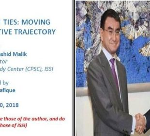 Pakistan ,and, Japan, renewed ,relations, in, the, background, of ,fast, changing ,regional, and,global ,scenarios,with,the, visit, of ,Japanese, Foreign, Minister, Taro ,Kono ,to ,Islamabad ,on, January, 3-4, 2018, Mr. Kono's, visit, served, to, advance, Pakistan-Japan ,bilateral ,ties