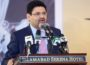 Adviser to Prime Minister on Finance, Miftah Ismail along with Minister for Water Resources and Minister of State for Finance had a meeting with visiting World Bank delegation