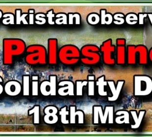 Pakistan observes Solidarity day with Palestinians on Friday