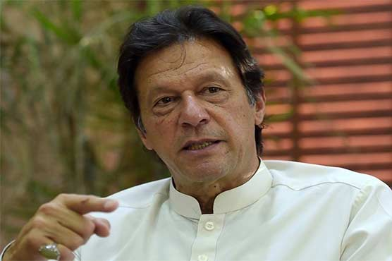 Imran Khan convenes meeting of PTI's parliamentary party on Aug 13