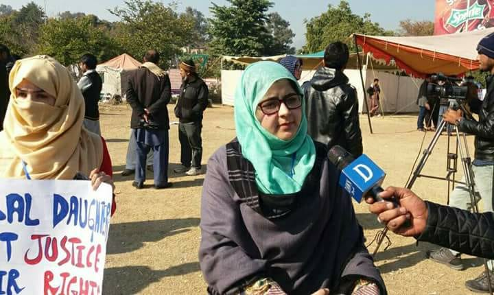 Children in Tribal areas are deprived off educational facilities.Naila Altaf Turi