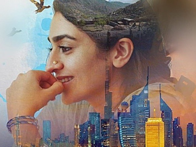 Trailer of 'Pinky Memsaab' shows bittersweet tale of two worlds