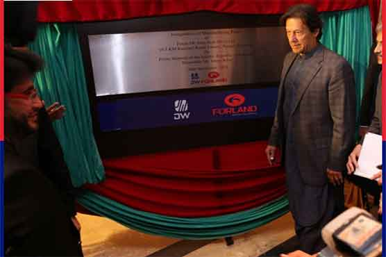 PM Imran inaugurates JW Forland's auto assembly plant